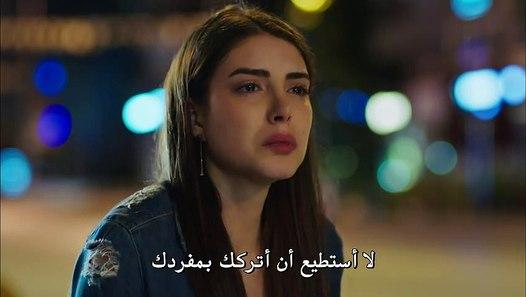قصة عشق تويتر قيامة عثمان 42
