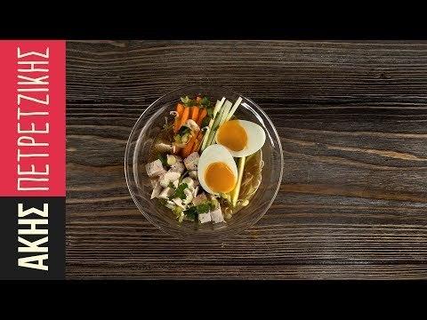 Ράμεν με κοτόπουλο - Ιαπωνία