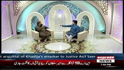 Khair-e-Ramzan on Express News - 10th June 2018