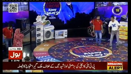 Game Show Aisay Chalay Ga - 10th June 2018