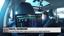 Hyundai Mobis comes up with new digital dashboard for Kona-EV
