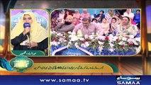 """""""Mehr-un-Nisa""""   Top 6 – ID 03   Bano Samaa Ki Awaz   SAMAA TV   11 June 2018"""
