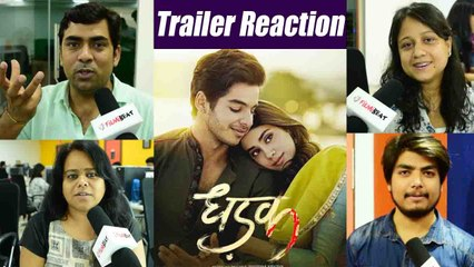 Dhadak Trailer  Ishaan Khatter and Janhvi Kapoor In Dhadak Trailer