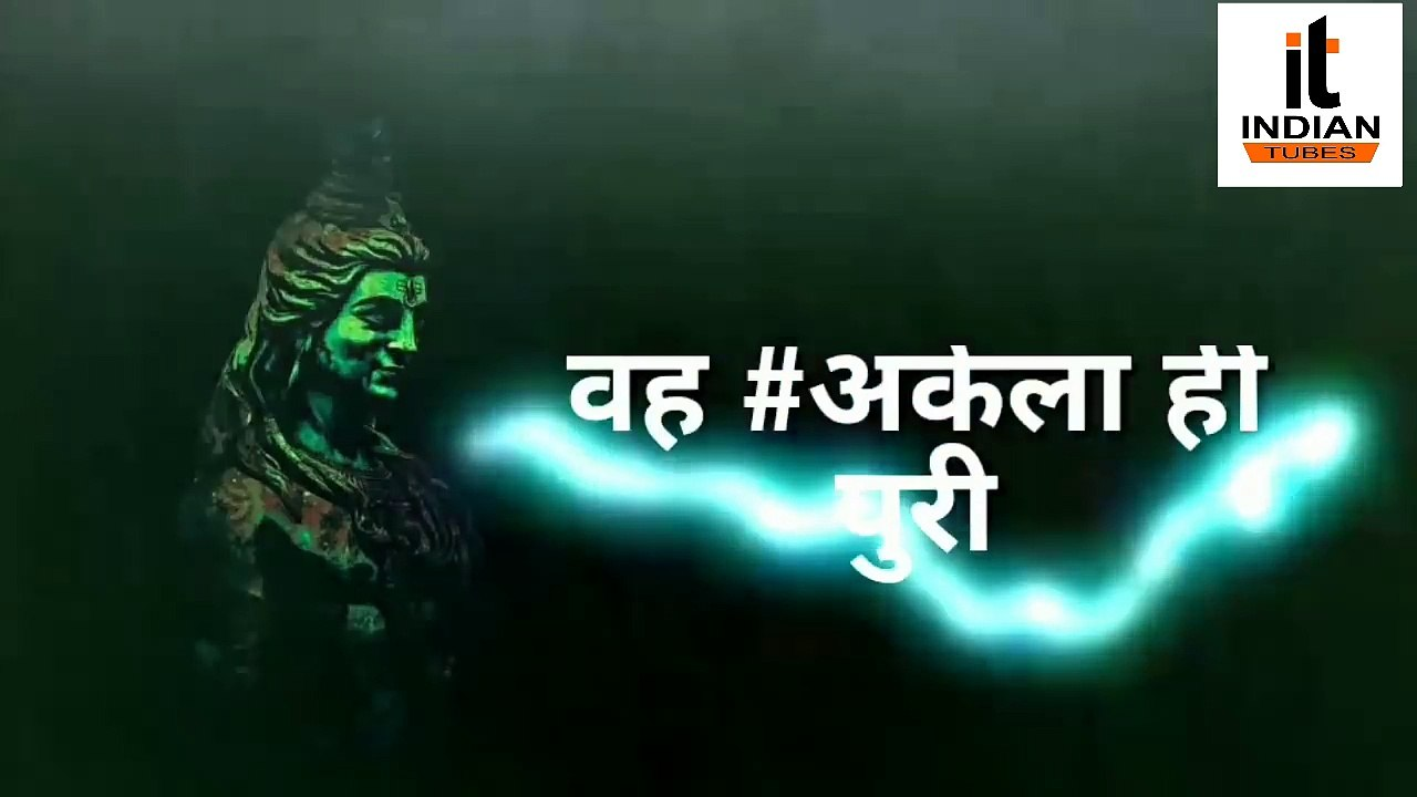 Mahadev Lord Shiva Hindi !! New Bhakti Whatsapp Status Video Song 30 Sec By  Indian Tubes