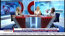 Οι απαντήσεις στο μάθημα των Αρχαίων Ελληνικών από το Ειδικό Φροντιστήριο στην Ελληνική Γλώσσα Ειρήνη Σόλια
