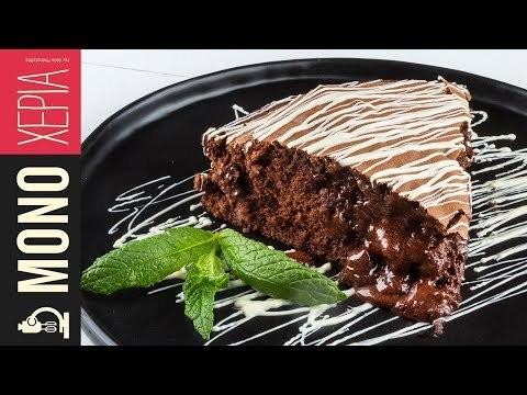 Υγρό κέικ με πραλίνα φουντουκιού | Kitchen Lab by Akis Petretzikis