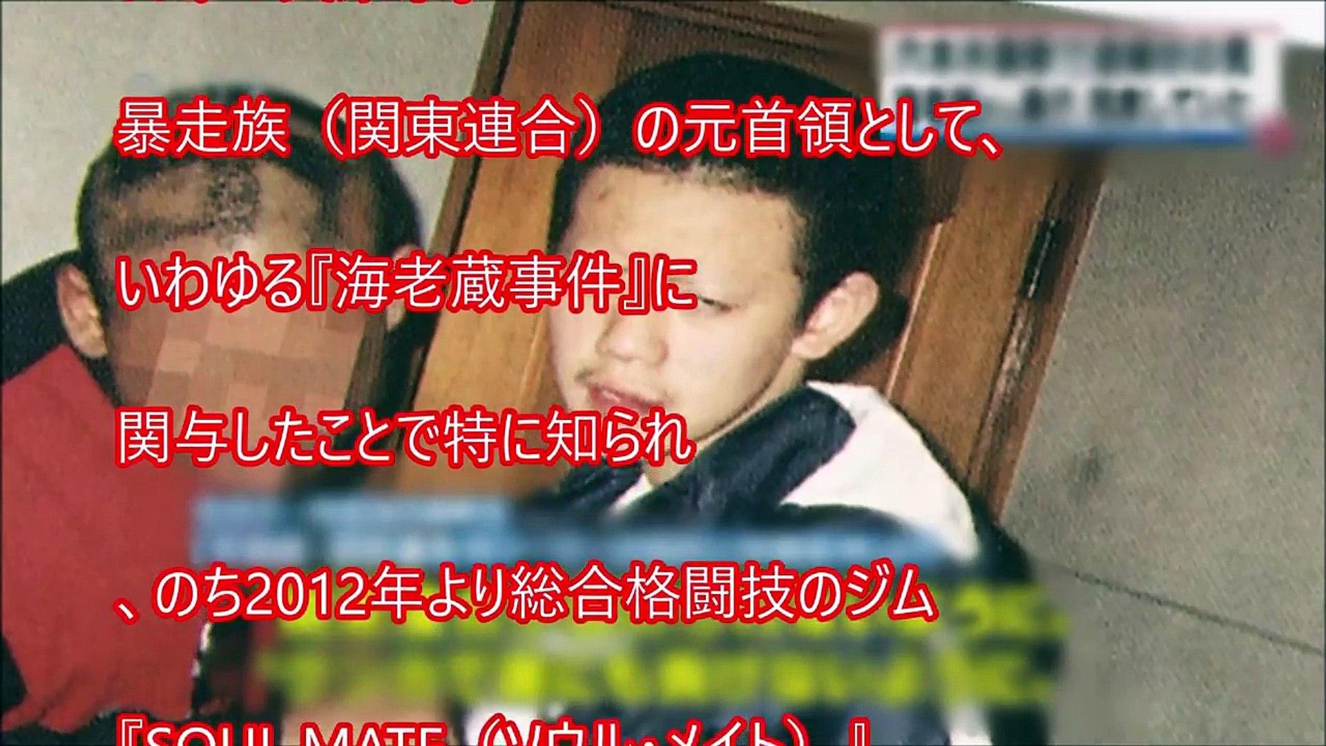 純 連合 関東 瓜田 士