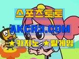 인터넷카지노  온라인카지노 AKCR3쩜 C0M ~♬카지노게임하는방법