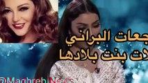 دنيا بطمة: سميرة سعيد تكشف  كذب وادعاءات دنيا بطمة قبل ايام قليلة
