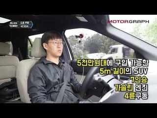 """포드 익스플로러 낚시승기...""""미국차를 다시 위대하게"""" 가성비 최강 SUV!"""