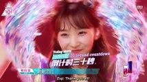 [ENG SUBS] Produce 101 China Episode 8 Part 2/4