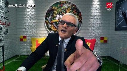 رامز جلال وتحذير شديد اللهجة لـ أحمد فهمي في رامز تحت الصفر