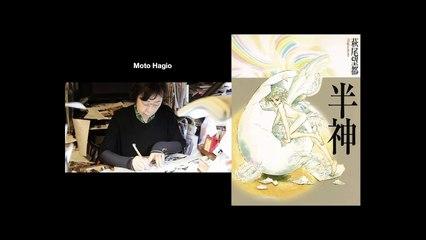 Les métamorphoses des mangas, d'Osamu Tezuka à Kiriko Nananan 2