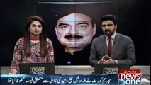 Sheikh Rasheed can participate in the general elections or not? The decision will be tomorrow