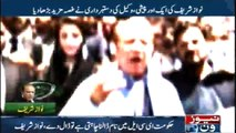 If the government wants to put name in the ECL then put it , Said Nawaz Sharif