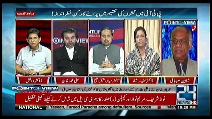 Point of View With Dr. Danish - 12th June 2018