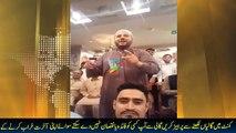 PTI Imran Khan In Saudi Arabia For Umrah Welcome By Saudi Arabia Official - Saudi Arabia News