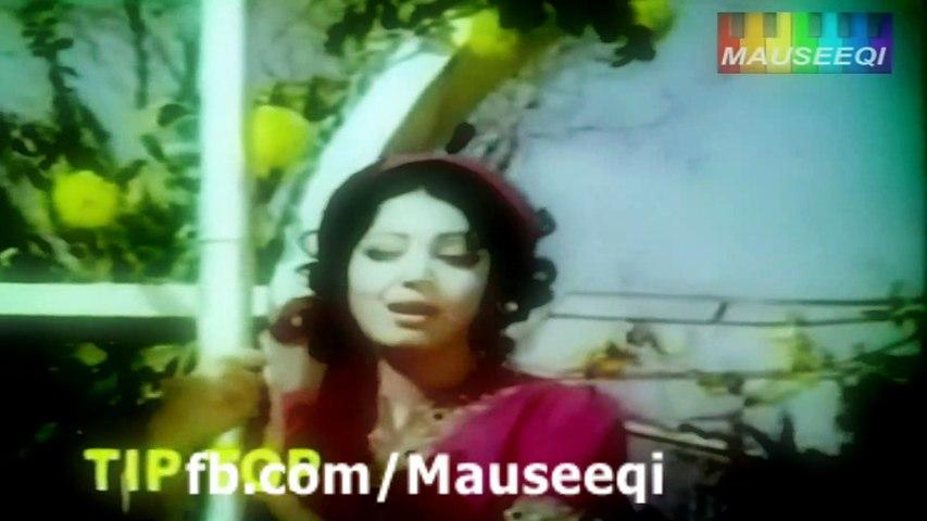 Muhabbat Ko Tum Meri Manzil Bana Do - Mehnaz & Mehdi Hassan - Film Eesaar (MD. Nisar Bazmi)