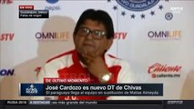 Esto Dijo Jose Cardozo De Chivas En Su Presentacion, Estoy En El Club Mas Grande de Mexico