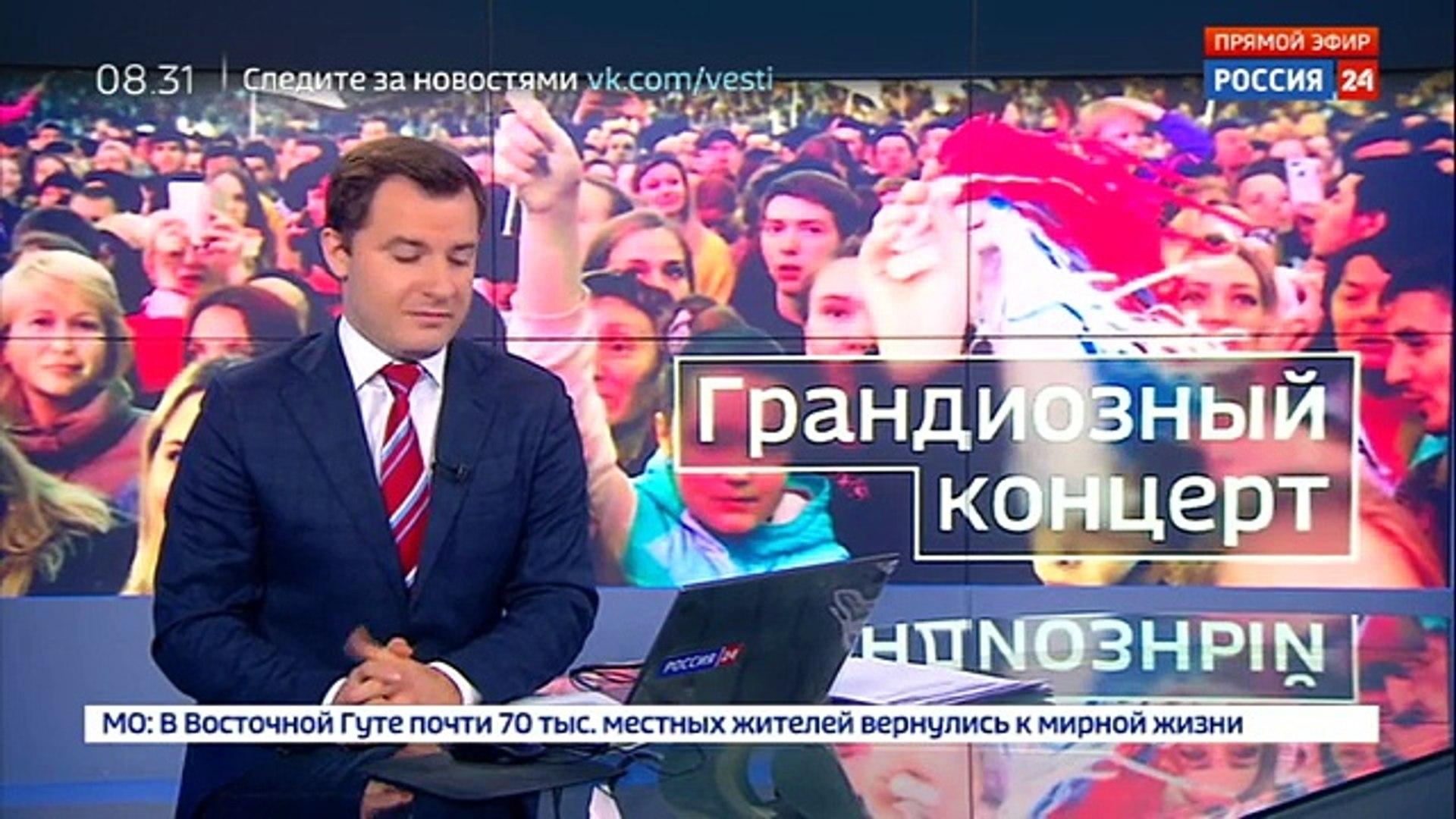 Грандиозный концерт в честь Дня России состоялся на Красной площади