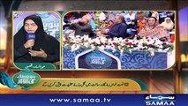 """""""Mehr-un-Nisa""""   Top 12 – ID 06   Bano Samaa Ki Awaz   SAMAA TV   13 June 2018"""
