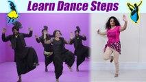 Dance Steps on Sip Sip Jasmine Sandlas | सीखें Sip Sip पर डांस | Boldsky