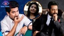 Bigg Boss Season 2 Telugu : Jyothi Opinion On Bigg Boss Season 2