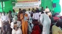 Direct u.c.a.d lancement de la section u.c.a.d de l.a.i.s en présence de cheikh mamour inssa diop