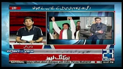 Point of View With Dr. Danish - 13th June 2018
