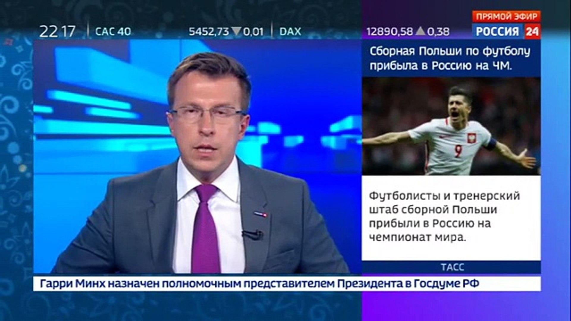 В честь чемпионата по футболу на Красной площади выступили мировые звезды