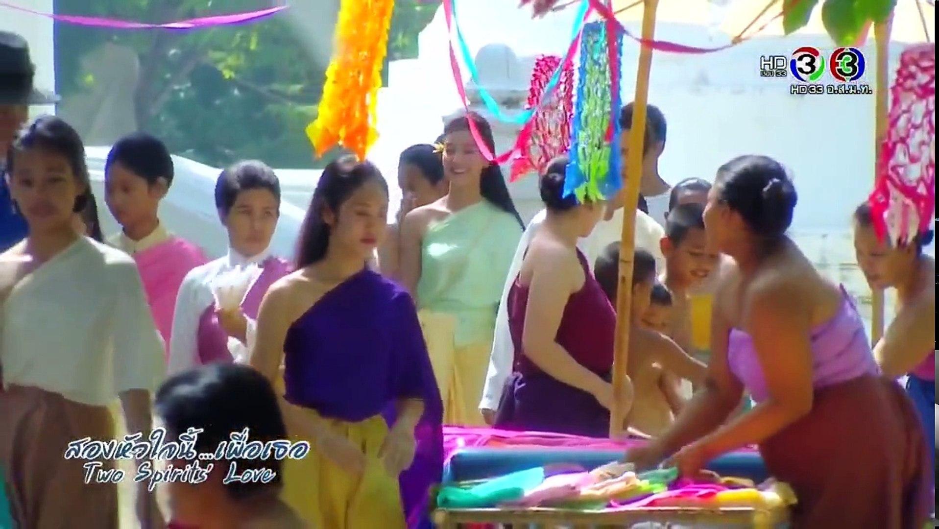 Tình Yêu Duy Nhất - Two Spirit's Love Tập 1- Phim Thái Lan