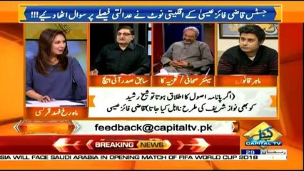 Hum Sub on Capital Tv - 14th June 2018