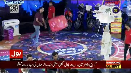 Game Show Aisay Chalay Ga - 14th June 2018