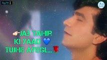 Ho Dil Tod ke hasti ho mera || love  sad  song || WhatsApp Status video || 2018 || Old Song Status