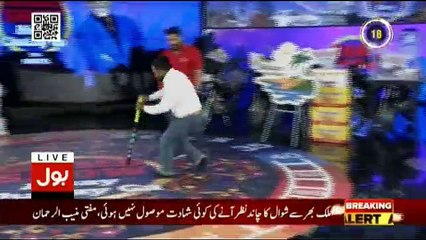 Game Show Aisay Chalay Ga - 10pm to 11pm - 14th June 2018