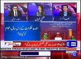 الیکشن 2018: پروگرام ہیڈلائنز سروے، سندھ میں کون آگے؟ اندرون سندھ کی سیاسی صورت حال کیا ہے؟ پروگرام ہیڈلائنز کے سروے نتائج کیا کہتے ہیں؟ دیکھیں اس رپورٹ میں