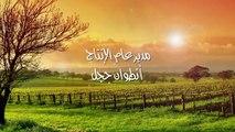 Kol El Hob Kol El Gharam Episode 89 - كل الحب كل الغرام الحلقة التاسعة و الثمانون
