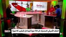 العواملة: ترنحات ومفاجآت أغضبت المغاربة يوم التصويت« اتصالات المغرب، المساند الرسمي للمنتخب الوطني »#Maroctelecom Maroc Telecom#Sponsorofficiel