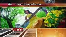 Sai Dharam Tej and Anupama Parameswaran's 'Tej I Love You release date fixed
