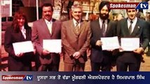 The Real King In Argentina Simarpal Singh