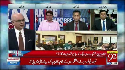 Breaking Views With Malick - 15th June 2018