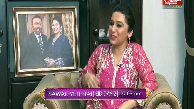 #MariaMemon will host a special guest on #Eid special transmission of Sawal Ye Hai. Watch the program on 2nd Day of Eid to know the fun-loving side of Farooq S
