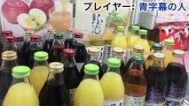 【ゲーセン旅行】りんごジュース&お土産回収の旅!【UFOキャッチャー】