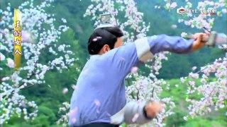 Vuong Dich Nu Nhan Tap 03 Phim Hay Thuyet Minh