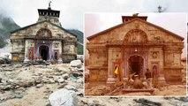 Uttarakhand Disaster : भयानक प्रलय के बीच ऐसे बचा Kedarnath Temple | वनइंडिया हिंदी