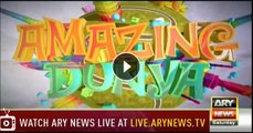 AMAZING DUNYA 16th June 2018
