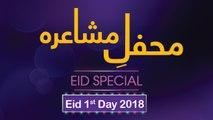 Newsone | Mehfil e Mushaira | Eid 1st Day |