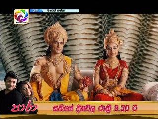 Maharaja Kansa 16/06/2018 - 55