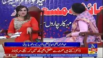 Jashn-e-Eid on Roze News - 16th June 2018