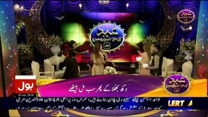 Eid Special on Bol News - 8pm to 9pm - 16th June 2018